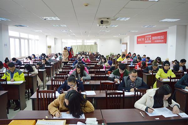 四川大学营养师培训中心举行公共营养师考试